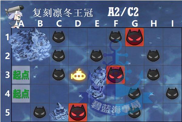 复刻凛冬王冠C2.jpg