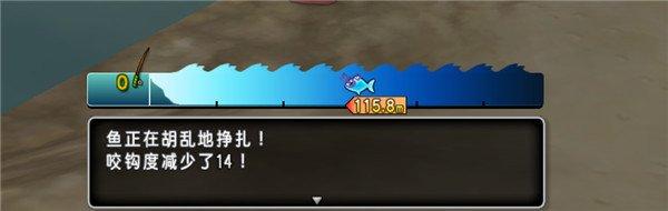 大型钓鱼图文攻略32.jpg