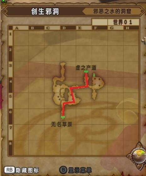 古兰泽朵拉王城攻略-前往创生邪洞3.jpg