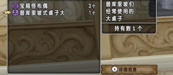 3.3版本更新笔记54.jpg