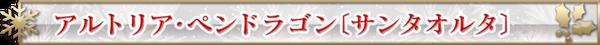 Midashi 06 zx9cc.png