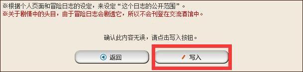 雅斯特露琪亚王子评选06.jpg