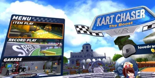 赛车追逐2.jpg