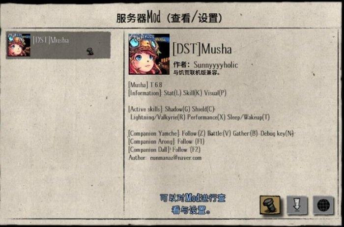 TGP版精灵公主MOD3.jpg