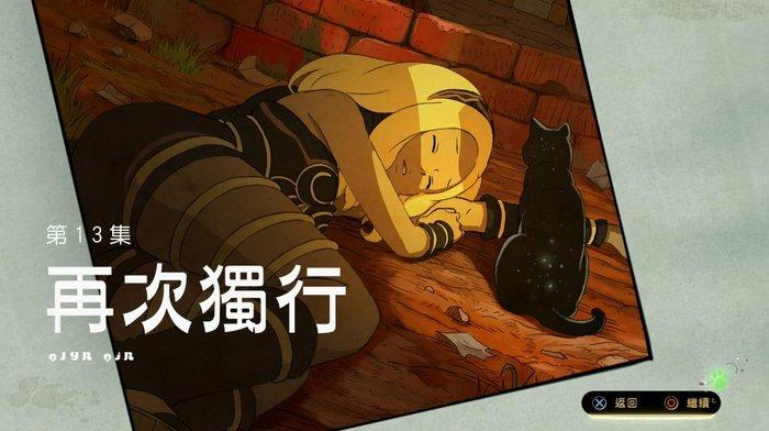 重力异想世界2第十三集 再次独行 (1).jpg