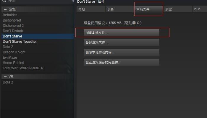 教你TGP饥荒怎么用Steam里面的MOD3.jpg
