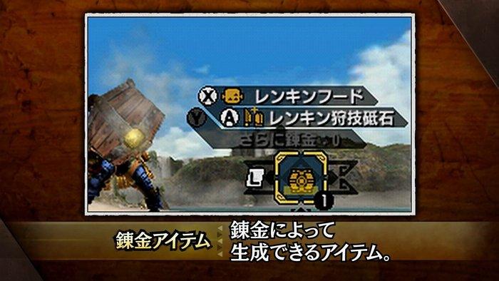 怪物猎人XX宣传片截图02.jpg
