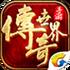 传奇世界icon.png