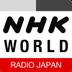 日本国际广播电台 安卓最新官方正版
