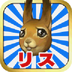 大胸筋RPG安卓版(apk)