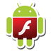 网页视图中的Flash 安卓最新官方正版