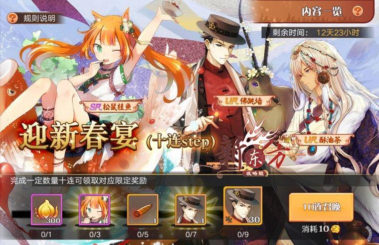 卡池-迎新春宴1.jpg