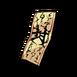 影·灭魂道符icon.png