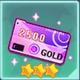 3级金币卡