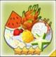 果蔬拼盘【绝佳】.png