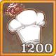 厨力x1200.png