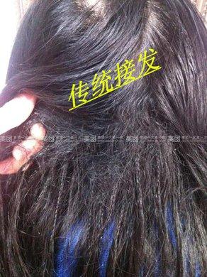 欧式无痕接发(头发60cm)1次图片
