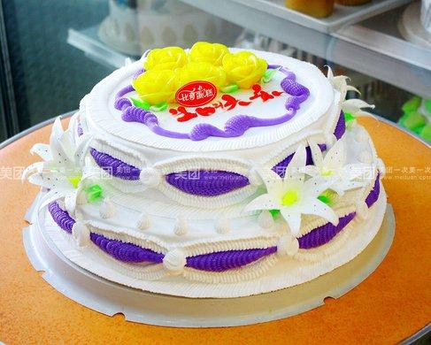12 8两层鲜奶花卉 蛋糕 5选1
