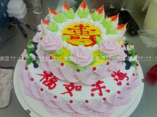 奶油双层蛋糕/欧式水果蛋糕2选1
