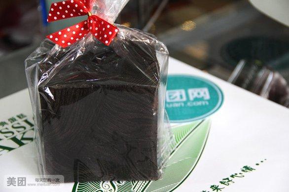 竹炭面包1份,提供免费WiFi,优质原料,香浓美味