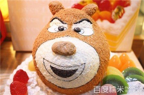 卡通熊大蛋糕1份!