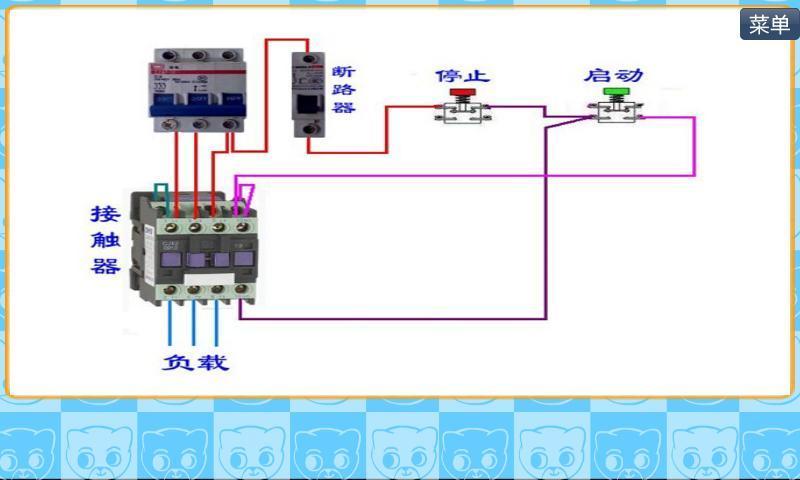 家用电路图下载_v1.2.4