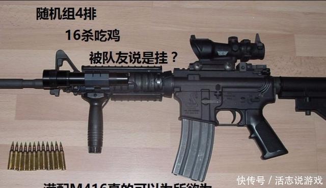 步枪之王再换爸爸!M416让位,这把沉寂1年的枪械登顶了!