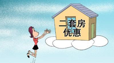 二套房公积金贷款 首付由20%增至60%