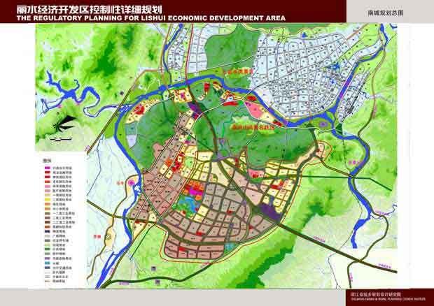 丽水市最新规划图
