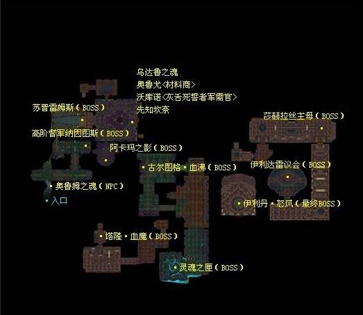 bts5215电路图