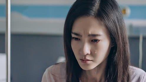 《幕后玩家》王丽坤特辑 演技爆发哭戏一秒落泪