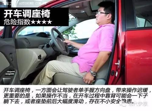 开车时不该做的那些事儿 - shengge - 我的博客