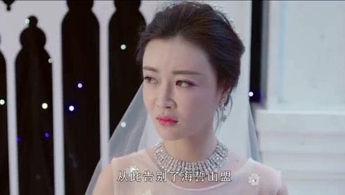 执行利剑:张思鹏和左琳婚礼