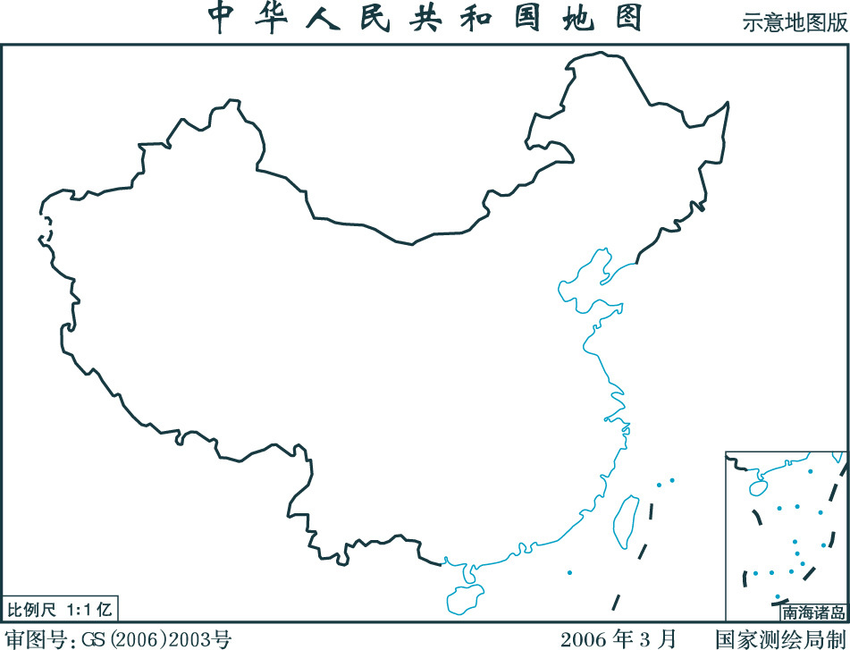 为中国东南沿海的天然屏障; 中国海域_360百科;