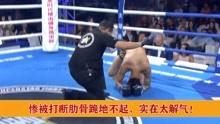 日本天才点名要打王鹤松,惨被打断肋骨跪地不起,实在太解气!