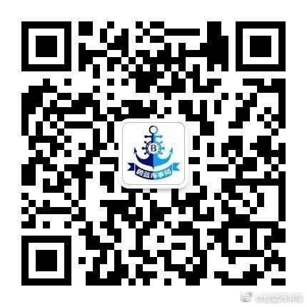 真正的海事局微信二维码.JPG