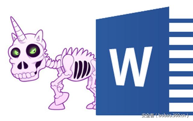 【木马分析】针对Mac OS X和Windows两大系统的恶意word文档分析