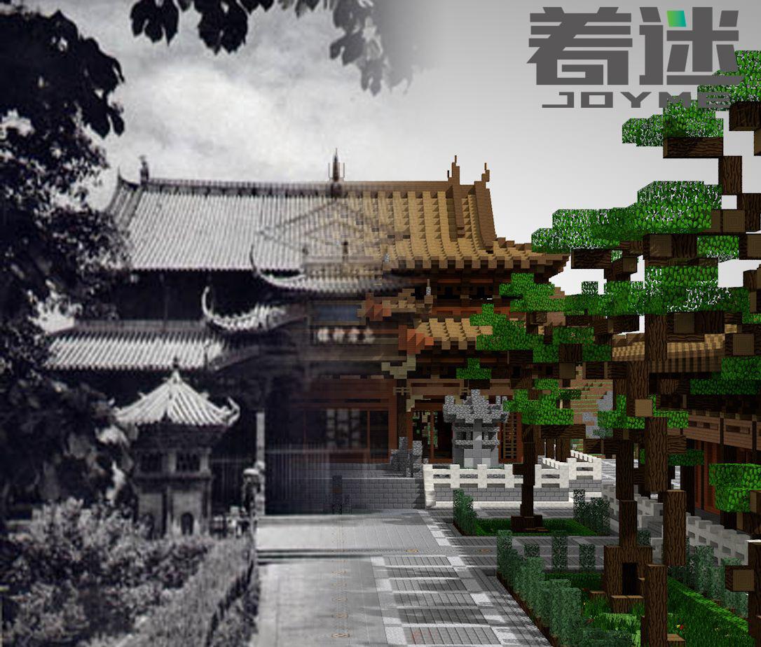 万寿宫渲染图4.jpg