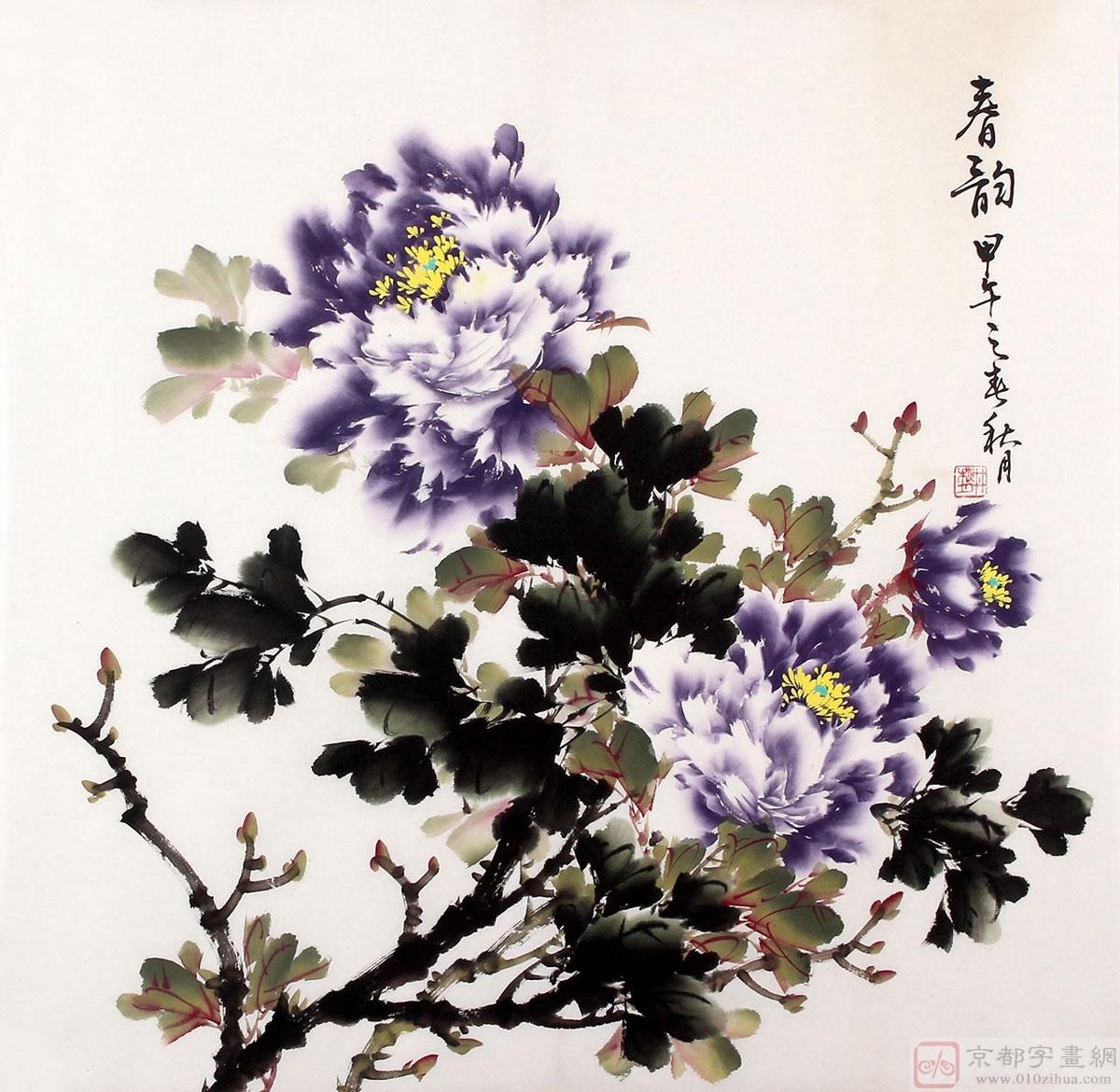 井秋月牡丹画欣赏