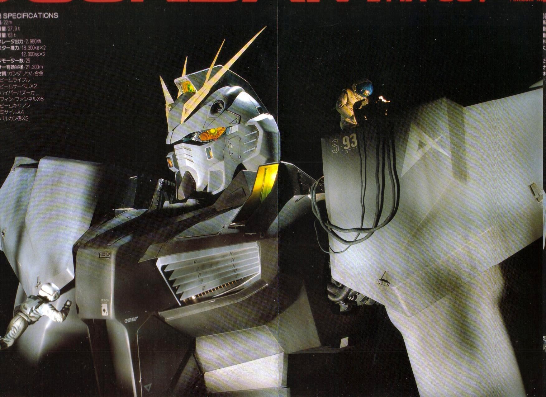 Nu Gundam Photo.jpg