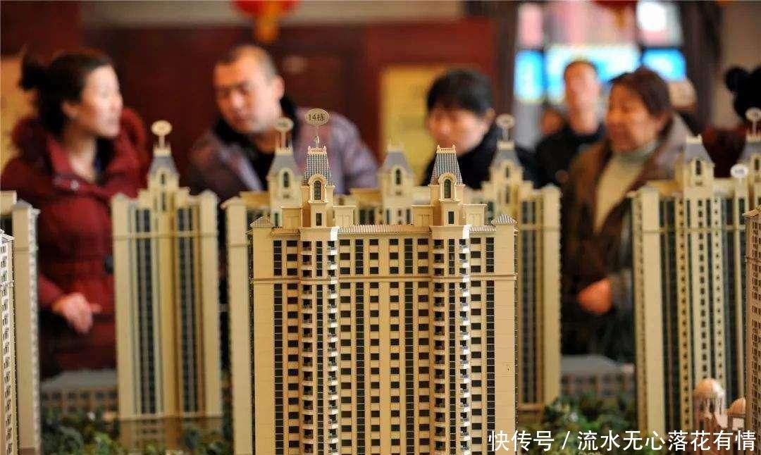 济南楼市出现打折促销,房价开始下降,到最佳买房时机了吗?