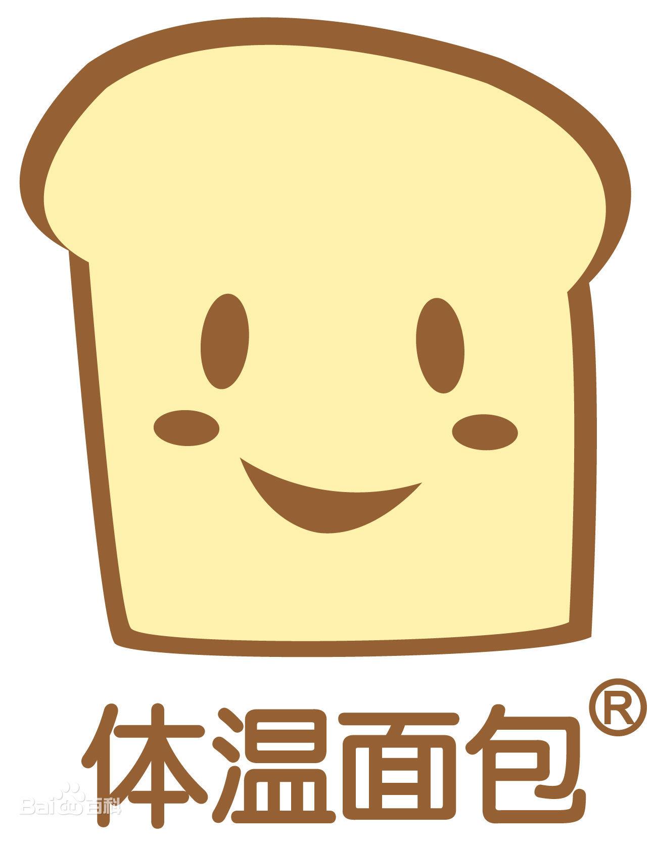 面包 gif 矢量