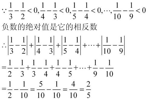 电路 电路图 电子 乐谱 曲谱 原理图 620_395