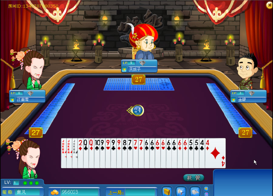 qq火拼双扣算牌_千变双扣和火拼双扣都是双扣游戏的发展分支,都有各自的双扣规则以及