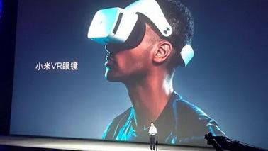 小米推自家199元Gear VR头显Daydream彻底无缘