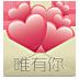 情人节短信祝福语