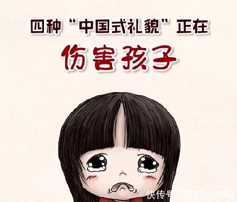 """你家孩子没礼貌?没关系,这四种""""中国式礼貌""""是一种伤害"""
