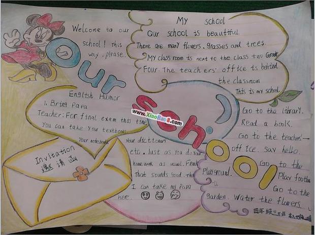 小学四年级英语国庆手抄报内容是什么qaq明天急着交-初一国庆节英语图片