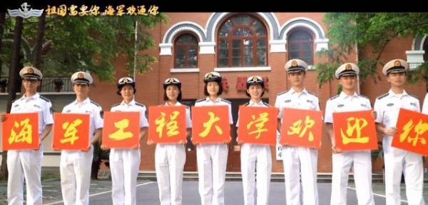 官媒再披露军校改革信息:海军军医大学亮相 - 马骁-v-mzm - 马骁