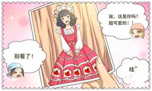 搞笑漫画阿穆的大人裙公主,适合穿漫画的是木冥裙子照片图片